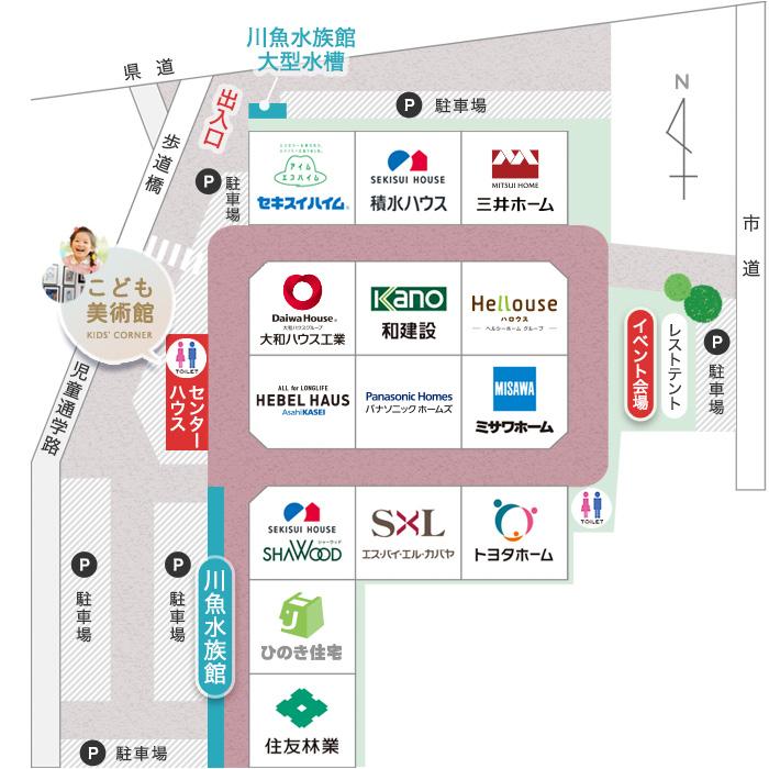 出展メーカー区画図