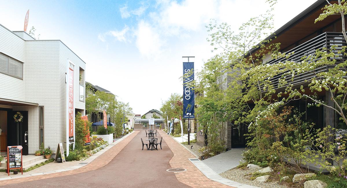 岡山・倉敷住宅展示場ハウジングモール倉敷